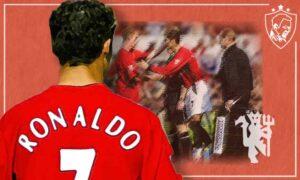 Cristiano Ronaldo Manchester United Debut - Ultra UTD