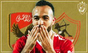 Cairo Derby Goal 2020 - Ultra UTD